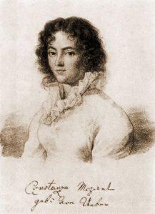 Констанца Вебер, жена Моцарта