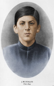 Иосиф в детстве 1894 г.